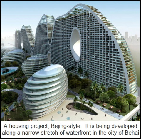 A housing project, Bejing-style.  It is being developed along a narrow stretch of waterfront in the city of Behai